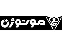 Motogen-LogoName-Mini